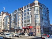 Yekaterinburg, Krasnoarmeyskaya st, house 41. Apartment house