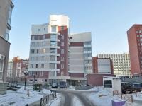 叶卡捷琳堡市, Krasnoarmeyskaya st, 房屋 43. 公寓楼