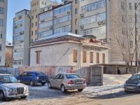 Екатеринбург, улица Красноармейская, дом 57. неиспользуемое здание
