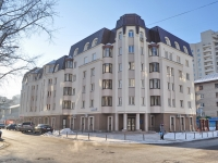 Yekaterinburg, Krasnoarmeyskaya st, house 62. Apartment house