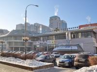 Екатеринбург, Красноармейская ул, дом 64