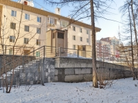 Yekaterinburg, Krasnoarmeyskaya st, house 68. Apartment house