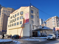 Yekaterinburg, Krasnoarmeyskaya st, house 72. office building