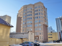 Yekaterinburg, Krasnoarmeyskaya st, house 74. Apartment house