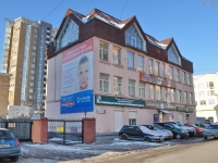 Yekaterinburg, Krasnoarmeyskaya st, house 76. office building