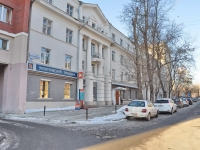 neighbour house: st. Krasnoarmeyskaya, house 78А. office building