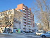 neighbour house: st. Krasnoarmeyskaya, house 78Б. Apartment house