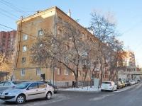 Екатеринбург, улица Красноармейская, дом 80. многоквартирный дом