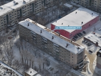 Екатеринбург, улица Красноармейская, дом 21А. многоквартирный дом