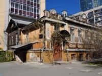 Екатеринбург, Красноармейская ул, дом 28