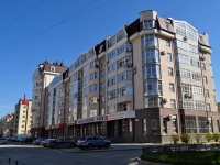 neighbour house: st. Krasnoarmeyskaya, house 41. Apartment house