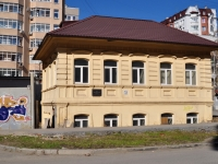 neighbour house: st. Krasnoarmeyskaya, house 70. office building