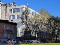 neighbour house: st. Krasnoarmeyskaya, house 92А. factory Уральская картографическая фабрика