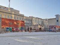 叶卡捷琳堡市, Krasnoarmeyskaya st,