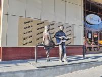 соседний дом: ул. Красноармейская. памятник Владимиру Высоцкому и Марине Влади