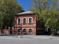Екатеринбург, музей Фонд Объединенного Музея Писателей Урала, Почтовый переулок, дом 9