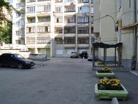 叶卡捷琳堡市, Rabochey molodezhi naberzhnaya st, 房屋 1. 公寓楼