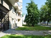 Екатеринбург, улица Рабочей молодежи набережная, дом 1. многоквартирный дом