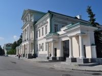 Екатеринбург, больница №2, улица Рабочей молодежи набережная, дом 3