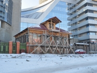 Yekaterinburg, Rabochey molodezhi naberzhnaya st, house 23. sample of architecture
