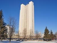 Yekaterinburg, governing bodies ПРАВИТЕЛЬСТВО СВЕРДЛОВСКОЙ ОБЛАСТИ, Oktyabrskaya square, house 1