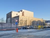 Екатеринбург, Октябрьская пл, дом 2