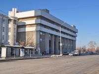 叶卡捷琳堡市, Oktyabrskaya square, 房屋 3. 管理机关