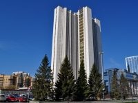 neighbour house: square. Oktyabrskaya, house 1. governing bodies ПРАВИТЕЛЬСТВО СВЕРДЛОВСКОЙ ОБЛАСТИ
