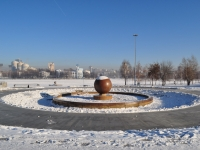 Yekaterinburg, fountain на Октябрьской площадиOktyabrskaya square, fountain на Октябрьской площади