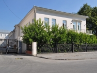 neighbour house: alley. Khimikov, house 2. office building