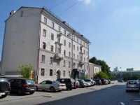Yekaterinburg, Khimikov alley, house 4. Apartment house