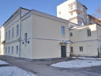 Yekaterinburg, Khimikov alley, house 6. polyclinic