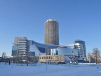 Екатеринбург, улица Бориса Ельцина, дом 3А. строящееся здание