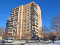 Yekaterinburg, Yeremin st, house 3. Apartment house