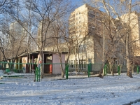 Yekaterinburg, nursery school №174, Yeremin st, house 5