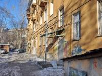 叶卡捷琳堡市, Yeremin st, 房屋 6. 公寓楼