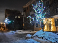 Yekaterinburg, Yeremin st, house 6. Apartment house