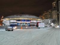 Yekaterinburg, Yeremin st, house 10. sport palace