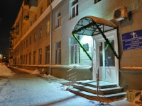 Yekaterinburg, Yeremin st, house 15. Apartment house