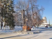соседний дом: ул. Еремина. памятник погибшим на боевом посту сотрудникам органов внутренних дел
