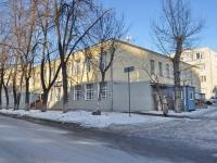 叶卡捷琳堡市, 技术学校 ОТДиС, Областной техникум дизайна и сервиса, Krasny alley, 房屋 3