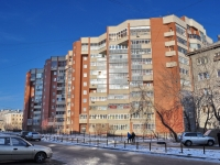 Yekaterinburg, alley Krasny, house 4А. Apartment house