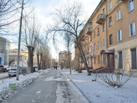 Yekaterinburg, Krasny alley, house 4. Apartment house