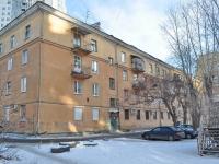 Екатеринбург, Красный переулок, дом 4. многоквартирный дом