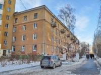 Yekaterinburg, alley Krasny, house 4. Apartment house