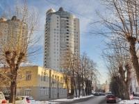 Yekaterinburg, alley Krasny, house 5/1. Apartment house
