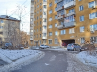 Yekaterinburg, Krasny alley, house 6. Apartment house