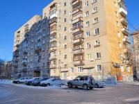 Yekaterinburg, alley Krasny, house 6. Apartment house