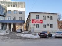 Екатеринбург, Красный пер, дом 7