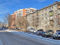 Yekaterinburg, alley Krasny, house 8А. Apartment house